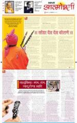 24th Oct Attmonnati - Read on ipad, iphone, smart phone and tablets.