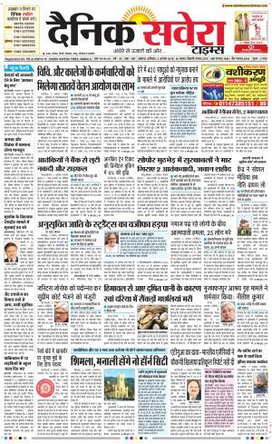 Haryana Main