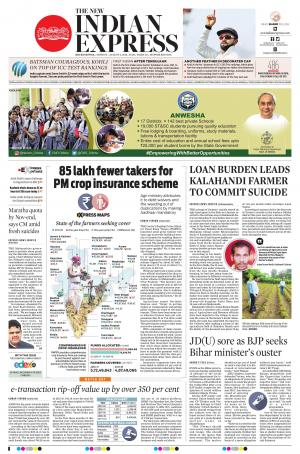 The New Indian Express-Jeypore