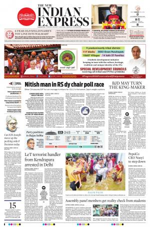 The New Indian Express-Sambalpur