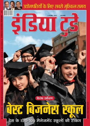 India Today Hindi-6th November 2013 - Read on ipad, iphone, smart phone and tablets.