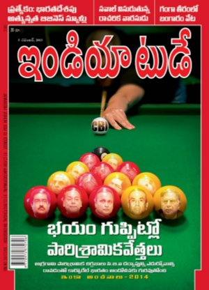 India Today Telugu-5th November 2013 - Read on ipad, iphone, smart phone and tablets.