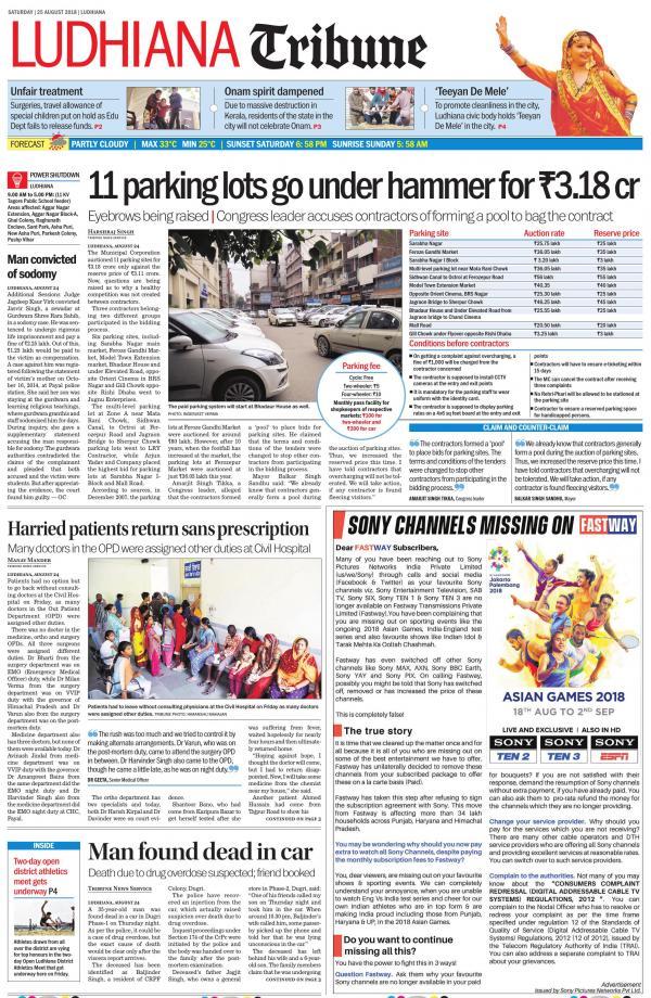 Ludhiana Tribune, LT_25_August_2018 : readwhere