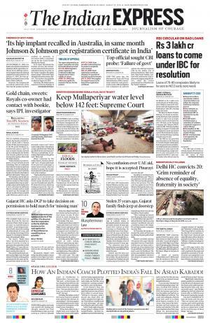 indian newspaper registration