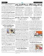 31-10-2013 - Read on ipad, iphone, smart phone and tablets.