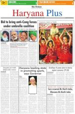 Haryana Plus - Read on ipad, iphone, smart phone and tablets.