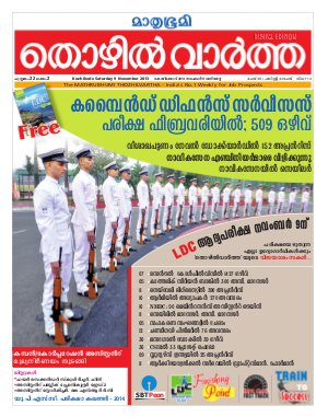 Thozhilvartha-2013 November 9 - Read on ipad, iphone, smart phone and tablets.
