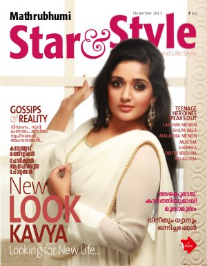 Star & Style- 2013-November - Read on ipad, iphone, smart phone and tablets.