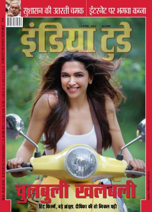 India Today Hindi-13th November 2013 - Read on ipad, iphone, smart phone and tablets.