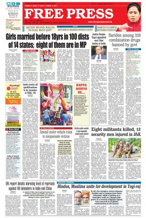 Free Press - Bhopal Edition