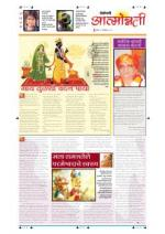 7th Nov Attmonnati - Read on ipad, iphone, smart phone and tablets.