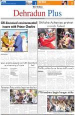 Dehradun Plus