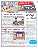 10-11-2013 - Read on ipad, iphone, smart phone and tablets.