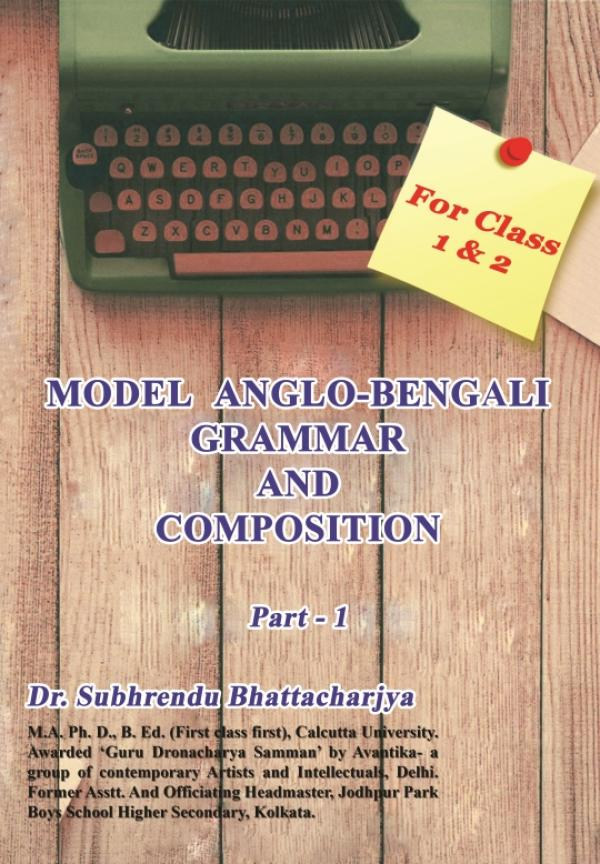 Model Anglo Bengali Grammar And Composition Book 1 For Class