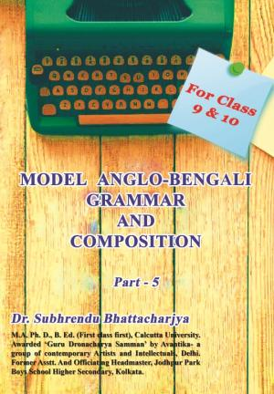 Model Anglo Bengali Grammar And Composition Book 5 For Class