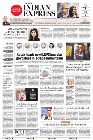 Express Publications The New Indian Express-Madurai, Tue, 2