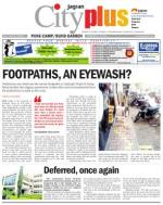 Vol-5,Issue-46,Dt.Nov.13-19,2013 - Read on ipad, iphone, smart phone and tablets.