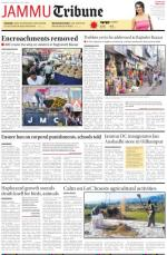 Jammu Tribune