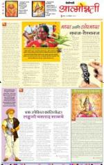 14th Nov Attmonnati - Read on ipad, iphone, smart phone and tablets.