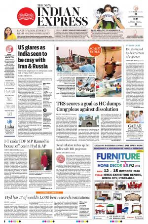 The new indian express, begumpet newspaper distributors in.