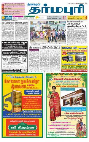 Kal Publications Dharmapuri-Salem Supplement, Thu, 18 Oct 18