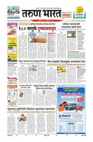 TARUN BHARAT MUMBAI e-newspaper in Marathi by Etarunbharat1