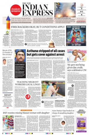Indian Express News Paper Pdf
