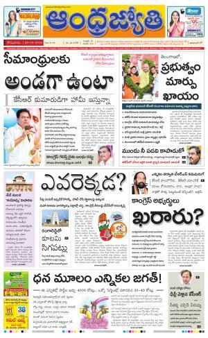Andhra Jyothy Telugu Daily Telangana, Mon, 29 Oct 18