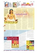 21st Nov Attmonnati - Read on ipad, iphone, smart phone and tablets.