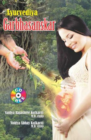 Ayurvediya Garbhasanskar - Read on ipad, iphone, smart phone and tablets
