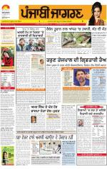 Moga/Faridkot/Muktsar : Punjabi jagran News : 23rd November 2013 - Read on ipad, iphone, smart phone and tablets.