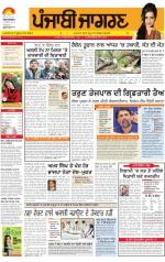 Amritsar : Punjabi jagran News : 23rd November 2013 - Read on ipad, iphone, smart phone and tablets.