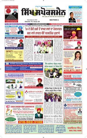 Sikhspokesman (Sikh  Newspaper)