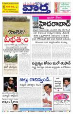 23-11-2013 Main - Read on ipad, iphone, smart phone and tablets.