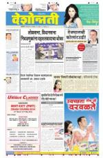 24th Nov Akola - Read on ipad, iphone, smart phone and tablets.