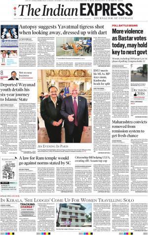 Mumbai e-newspaper in English by Indian Express