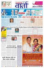 25-11-2013 hindi - Read on ipad, iphone, smart phone and tablets.