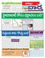 24-11-2013 - Read on ipad, iphone, smart phone and tablets.