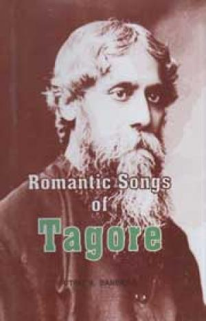 Romantic Songs of Tagore - Read on ipad, iphone, smart phone and tablets