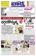27-11-2013 main - Read on ipad, iphone, smart phone and tablets.