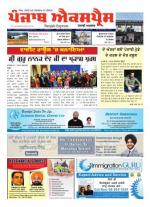 Punjab Express  Issue No 08 - Read on ipad, iphone, smart phone and tablets.