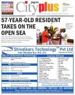 Kandivali Vol-5,Issue-9,Date - NOVEMBER 29 - DECEMBER 05, 2013 - Read on ipad, iphone, smart phone and tablets.
