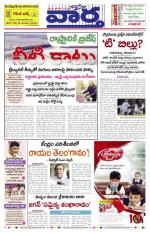 30-11-2013 main - Read on ipad, iphone, smart phone and tablets.