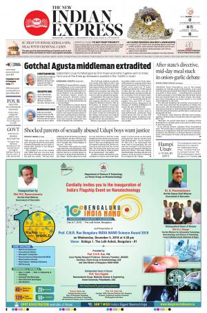 The New Indian Express-Mangaluru