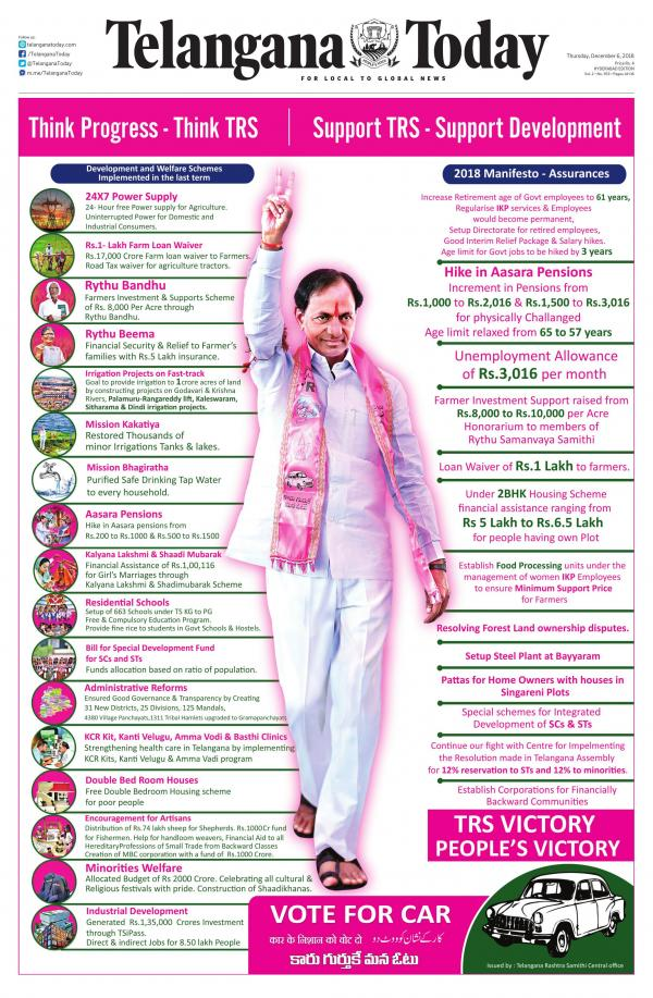 Hyderabad e-newspaper in English by Telangana Today English