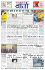 02-12-2013 hindi - Read on ipad, iphone, smart phone and tablets.