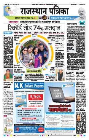 02-12-2013 - Read on ipad, iphone, smart phone and tablets.