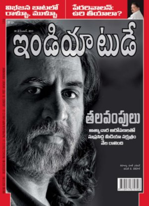 India Today Telugu-10th December 2013 - Read on ipad, iphone, smart phone and tablets.