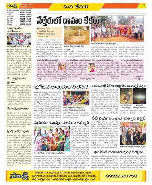 Sakshi Telugu Daily Visakhapatnam City Constituencies, Sun, 9 Dec 18