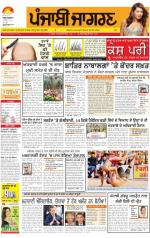 Doaba  : Punjabi jagran News : 3rd December 2013 - Read on ipad, iphone, smart phone and tablets.